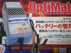opti-F3