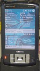 Dsc00539