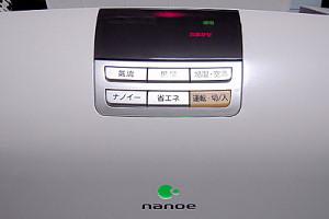 20081213_02
